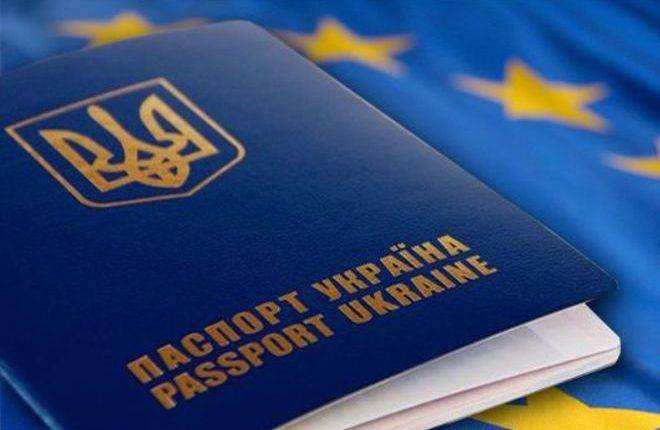 Europos Parlamentas didele persvara pritarė beviziam ukrainiečių režimui
